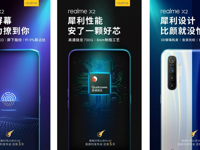 Realme X2 Specifications Teased Ahead of Official Launch