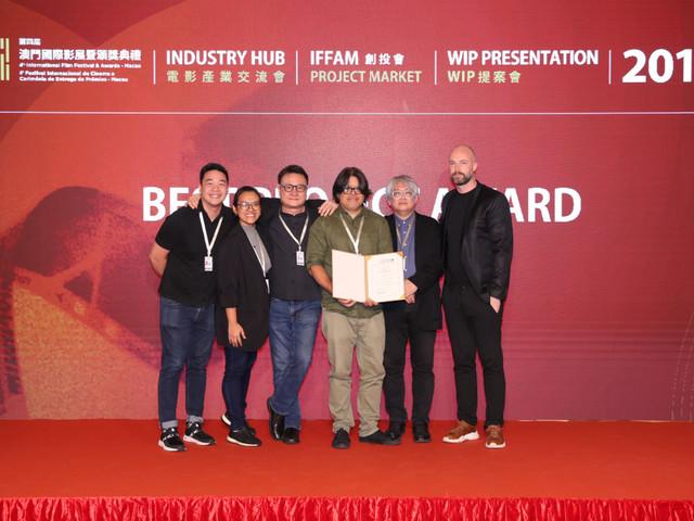 Macao Film Festival Crowns Industry Winners; Philippines Horror 'Dear Wormwood' Takes Best Project