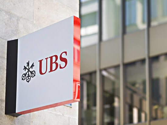 UBS Tumbles After Biggest Swiss Bank Misses Key Targets As Investors Pull Money