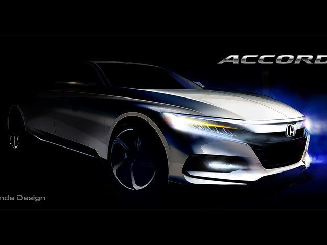 2018 Honda Accord Will Debut July 14