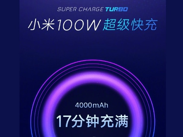 Redmi Phone to Be First to Use Xiaomi's 100W Super Charge Turbo Tech