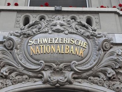 The Swiss National Bank Made $55 Billion In Profits Last Year, More Than Apple, JPM And Berkshire