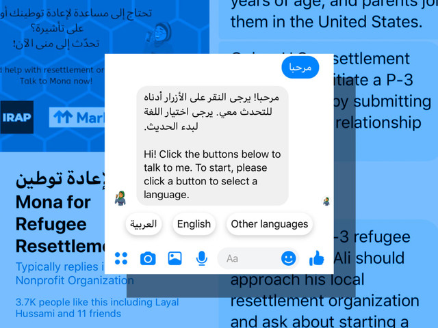There's now a chatbot to give refugees instant legal advice