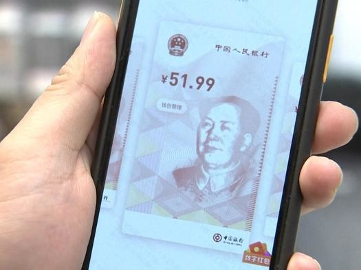 """I'm Not At All Excited"": China's Digital Yuan Is Turning Into A Giant Flop"