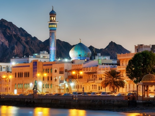News: Radisson Hotel Apartments Muscat Ghala Heights to open in Oman