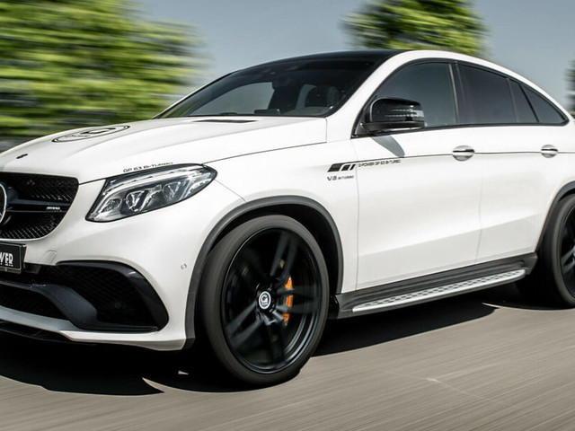 G-Power Pumps Up The Mercedes-AMG GLE 63 S Coupe To 789 HP