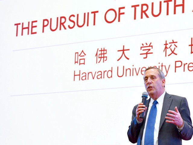 In Beijing, President Bacow Affirms Academic Freedom