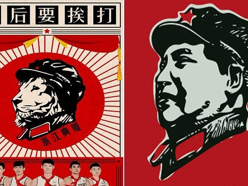 Chinese basketball club is fined £100K for 'disrespecting' Chairman Mao a poster