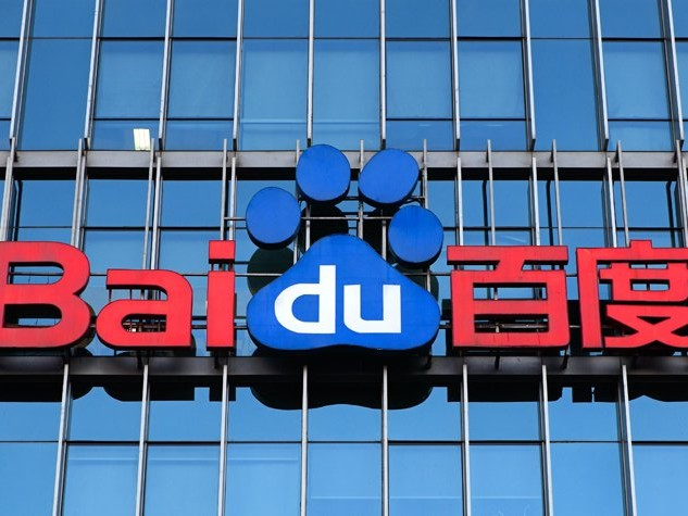 Baidu Inc (ADR) Stock Is a Solid Bet After Earnings Spike