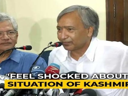 """""""Kashmiris Slowly Dying, They Feel Suffocated,"""" Says Left Leader"""