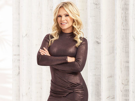 Tamra Judge Cries As She Admits She's 'Going Through Some Difficult Times' Amid 'RHOC' Firing