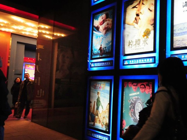 China shuts down all cinemas a second time as reports emerge that Chinese government fears another wave of COVID-19