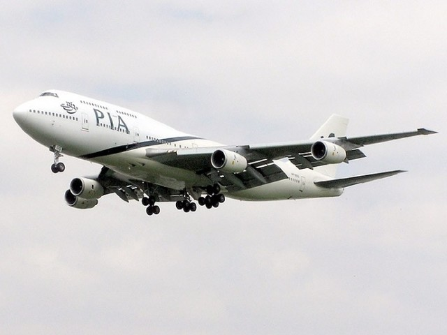 News: Pakistan International Airlines signs distribution deal with Travelport