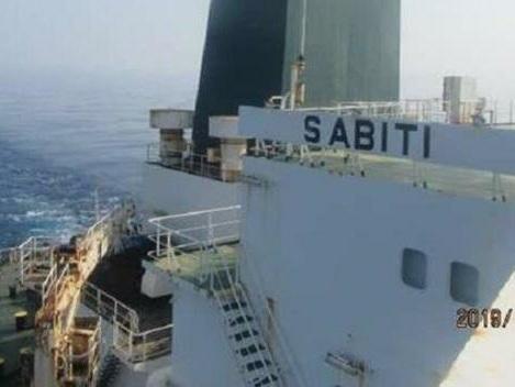 Iranian Oil Tanker Struck By 2 Missiles Near Saudi Port