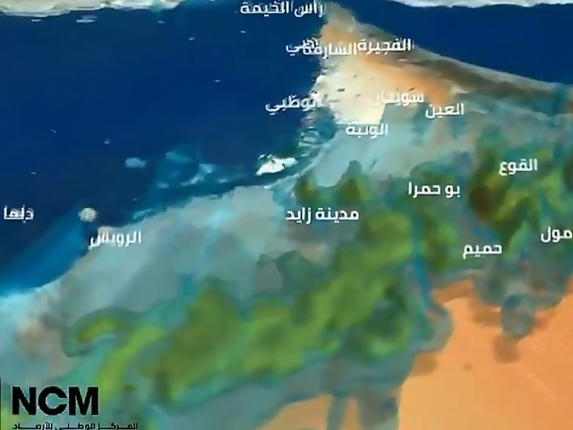 UAE manipulates weather to trigger huge rainstorms in hot coastal cities