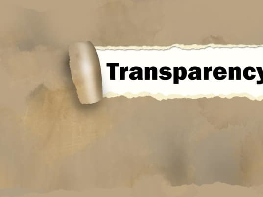 5 Ways to Increase Transparency in the Workplace