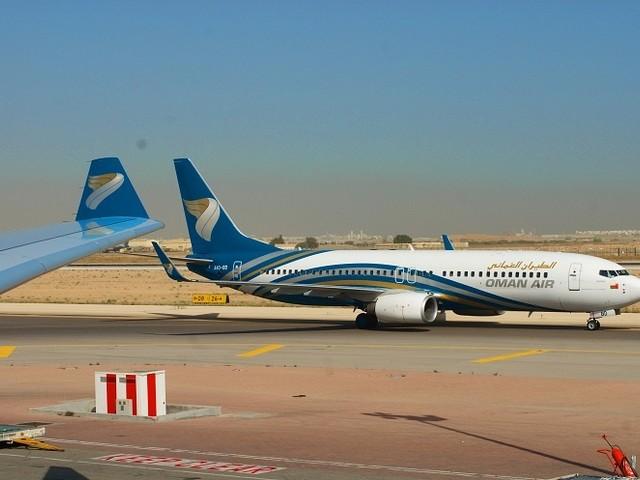 News: Oman Air adds new destinations to Lufthansa codeshare deal