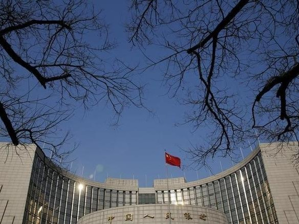 Chinese Media Stunner: China Will Be The Next Country To Cut Rates To Zero