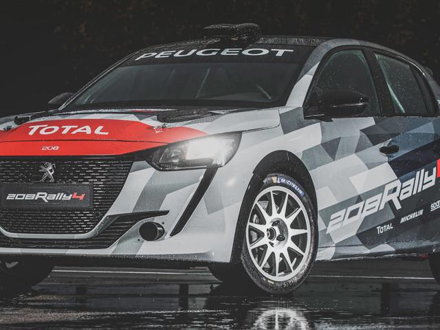 2020 Peugeot 208 Rally 4 Has 205 HP, Starts At €66,000