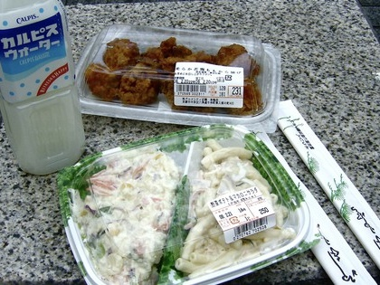Takeout lunches generate obscene amounts of packaging waste