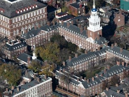 Harvard Acceptance Rates Rise As Most Ivy League Schools Become Less Selective