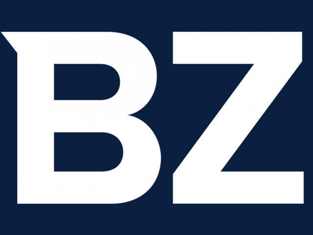 RBC Wealth Management-U.S. Accelerates Digital Transformation with Selection of New Broadridge Platform