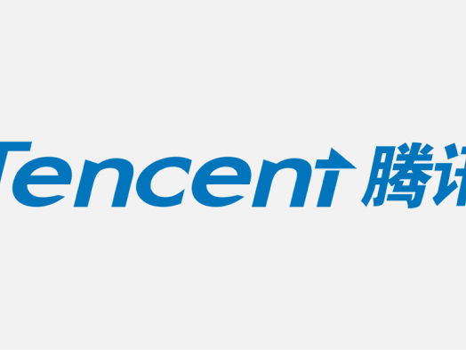 China's Tencent Music Edges Towards IPO (Report)