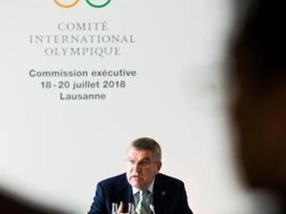 IOC adds 7 medal events to 2022 Beijing Winter Games program