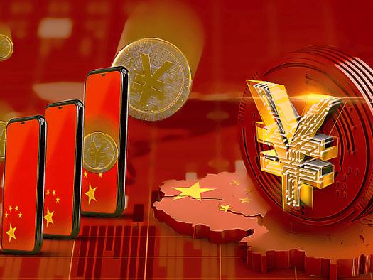 With China's Digital Yuan, Think Surveillance