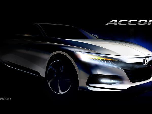 10th-generation Honda Accord set to debut on July 14