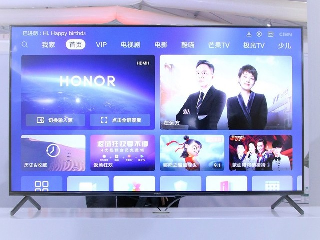 Honor Vision Smart TV Unveiled at IMC, Will Release in India Next Year