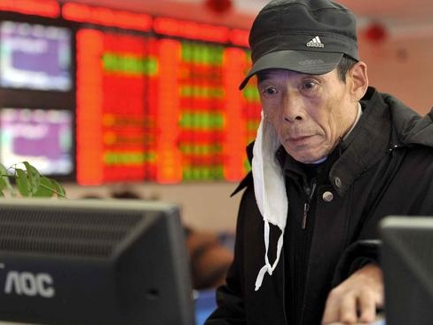 """""""Ridiculous"""": $1 Trillion In Orders For $7 Billion Chinese Bond"""