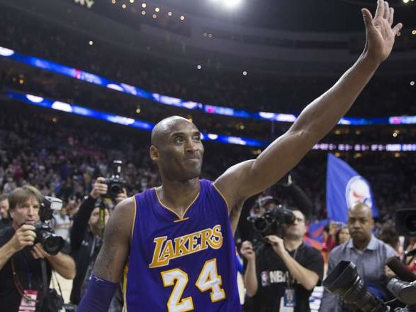 Sixers to Honor Hometown Hero Kobe Bryant at Warriors Game