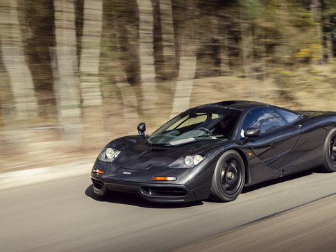 McLaren F1 Ownership Doesn't come Cheap: Video