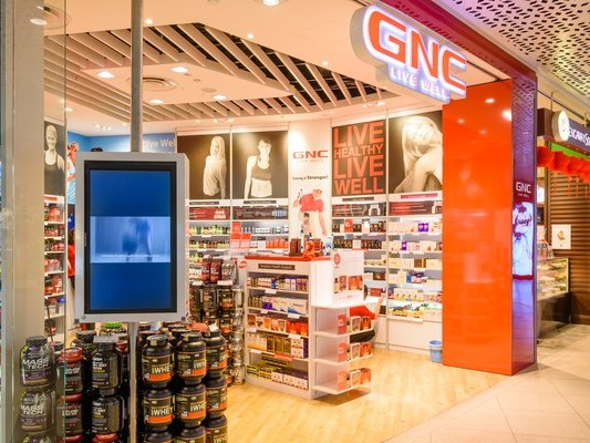 GNC Holdings Inc May Have Just Found Its Savior