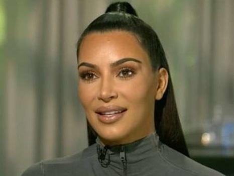 "Kim Kardashian to Run for President? ""Never Say Never"""