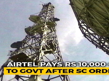 Telecom Firms Make Part-Payment Of AGR Dues As Top Court Refuses To Relent