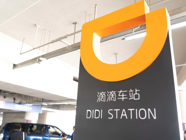 DiDi Global Stock Is a Great Buy Here If You Can Handle the Regulation Risk