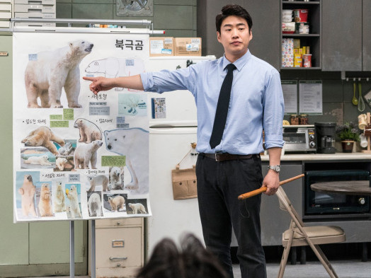 Korea Box Office: 'Secret Zoo' Beats 'Dolittle' and 'Bad Boys' for Weekend Win