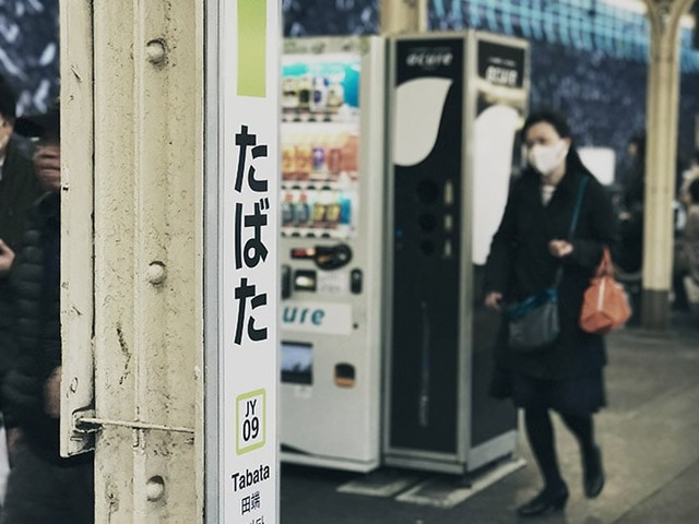 Report: How the coronavirus is affecting Asia's travel and retail