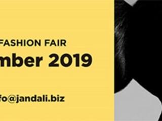 CHIC Shanghai: September 25-27, 2019