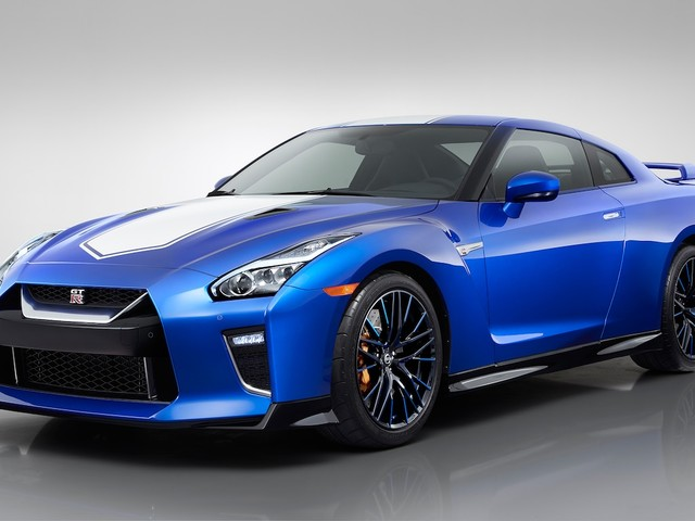 Nissan GT-R 50th Anniversary Edition Celebrates 50 Years of Godzilla
