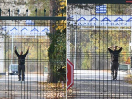 Video Shows American ISIS Member Stranded In Greek-Turkish Border 'No Man's Land'