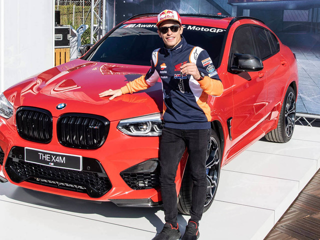 2019 MotoGP Champion Marc Marquez Wins Another BMW: The X4 M Competition