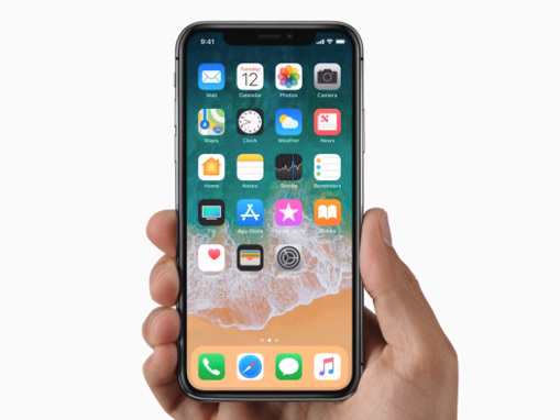 Four ways to wake up the iPhone X screen. No home button? No problem!