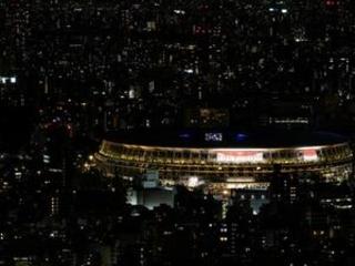 AP PHOTOS: Tokyo Games open with pomp despite circumstance
