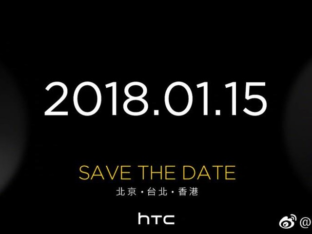 HTC U11 EYEs Rumored For January 15, 2018 Launched