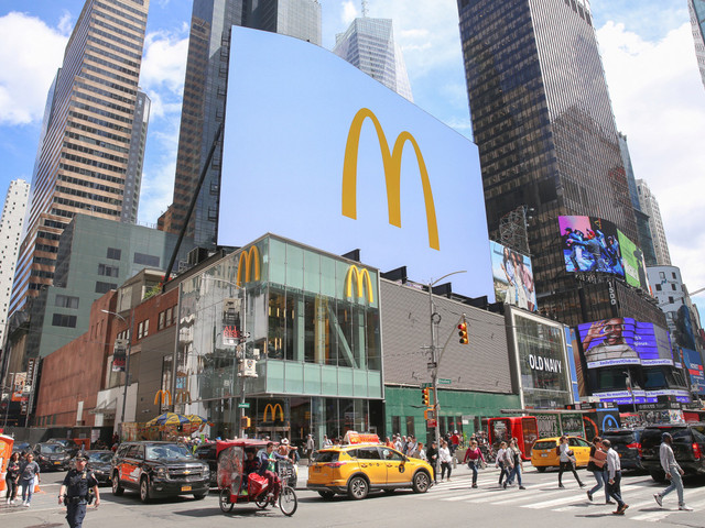 McDonald's wants to become a New Year's Eve destination