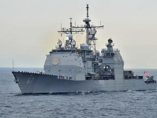 US Warship Sails Through Contested Taiwan Strait After Election