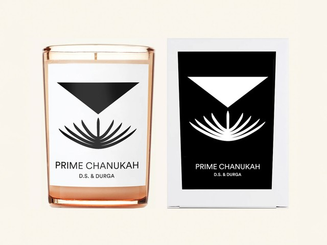 18 Insane Chanukah Gifts For 8 Crazy Nights